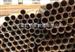 高强度结构管、结构钢管、流体管、20#结构管