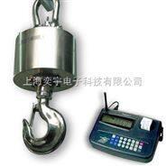 莆田10噸電子吊鉤秤δ十噸電子吊鉤秤γ10噸吊鉤秤
