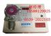 4888一氧化碳泄漏报警器(CO报警仪)
